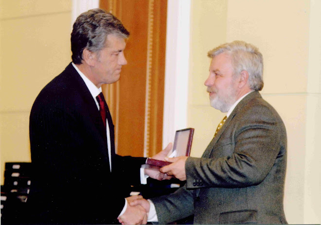 Ukrainian president Yushenko and me. Receiving diploma of Ukrainian State Award