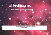 "Obsequio desde el blog ""Red zone"""