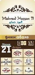 Shikh alarab