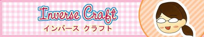 Inverse Craft