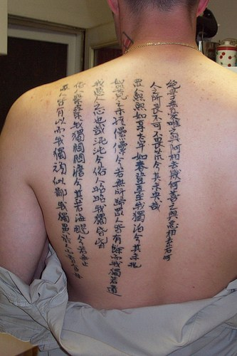Chiba woman with Oni tattoo covering her back