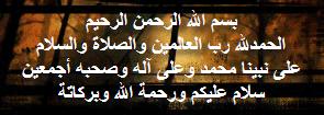شريط قصة سجين للدكتور محمد