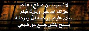 مقاطع مرئية للشيخ محمد العريفي