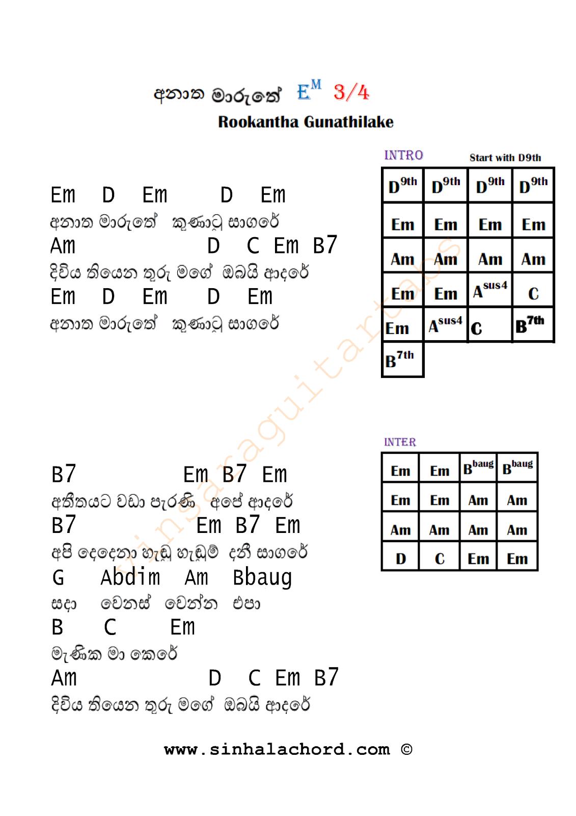 Anatha Maruthe Rookantha Gunathilake Sinhala Guitar Chords