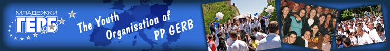 The Youth Organisation of Political Party GERB
