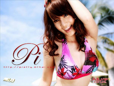 Piyada Jiraphasiri Thai Sexy Busty Model