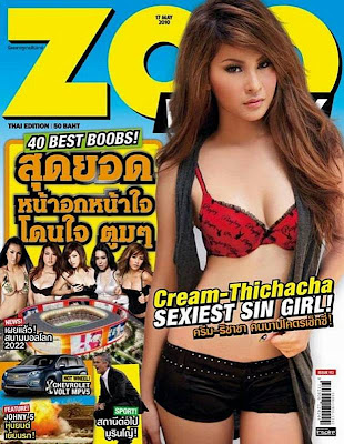 Cholthicha Boonruengkao ครีม ชลธิชา Thai Sexy Star Model
