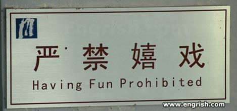 Chinese Condoms. Sorry conundrums #ghantagiri
