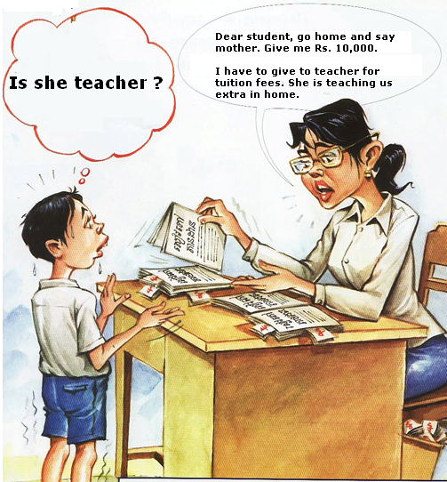 essay on educational administration in india