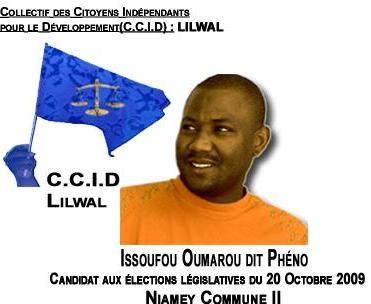 Vice-Président du CCID-LILWAL