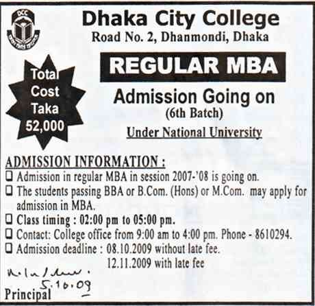 college admission news Latest updates about medical college admission in india and abroad.