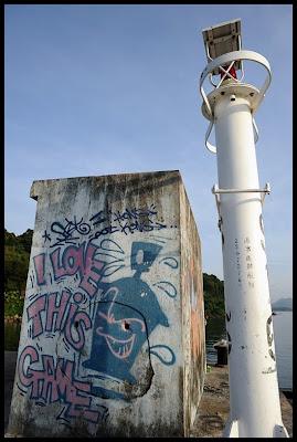 Graffiti@早禾坑碼頭