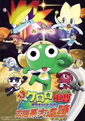 keroro gunsou afgs keroro special episode 2 and keroro