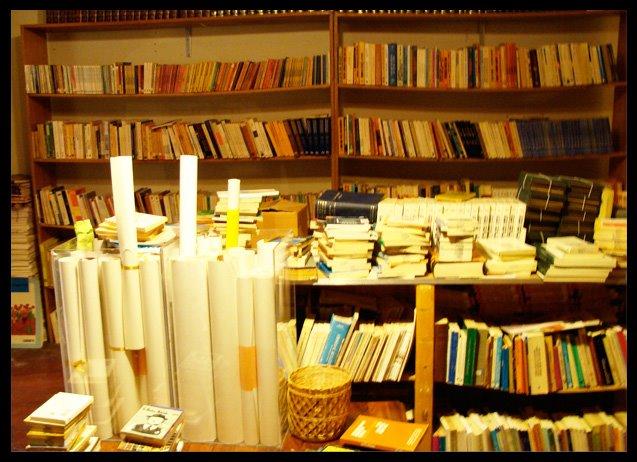 [books2]