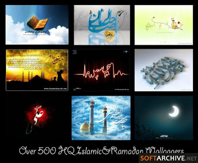 wallpaper islam muslimah. Over 500 Islamic amp; Ramadan HQ