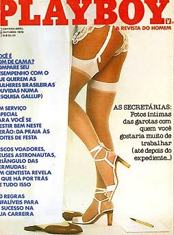 Marcy Hanson - Playboy 1978