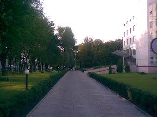 Клиника Исида