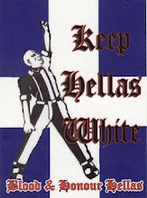 keep Hellas White