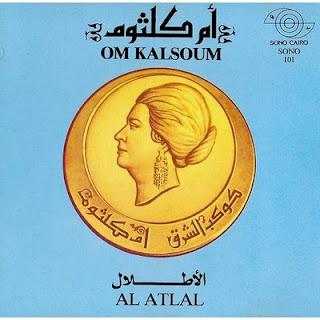Om Kolthoum - El Atlal (الأطلال)