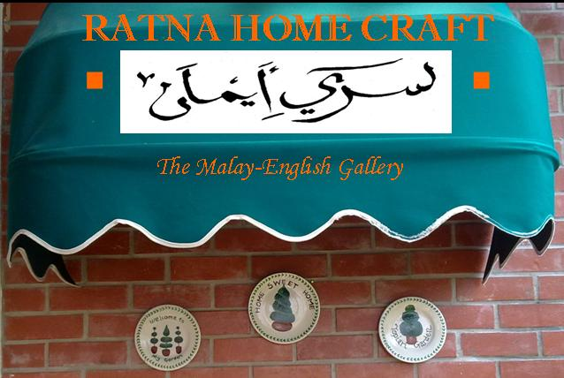 RATNA HOME CRAFT @ TERATAK SRI IMAN