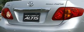 All New Altis