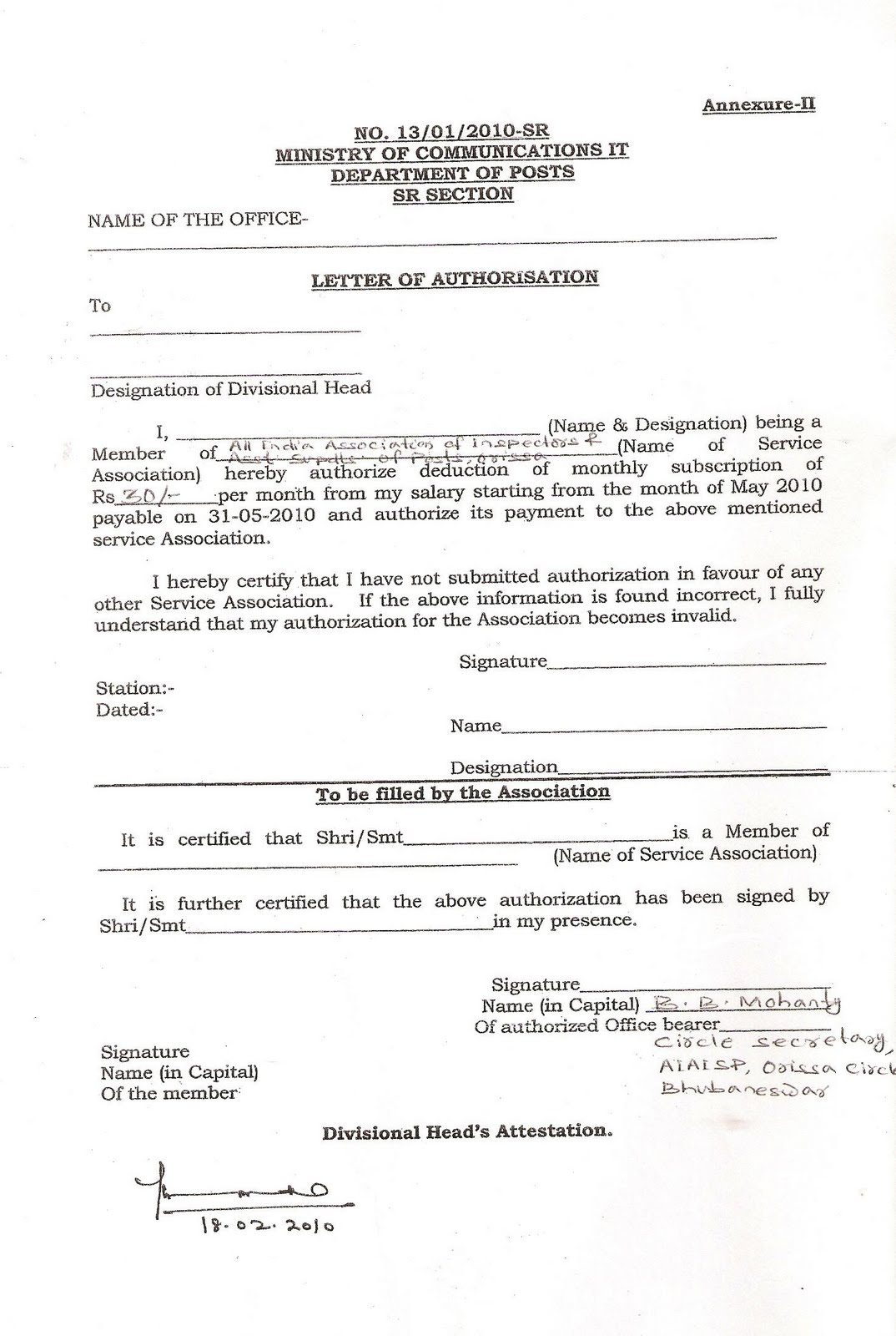 All india association of ips and asps odisha circle branch a scanned specimen of authorisation letter is reproduced below the copy can be downloaded filled in signed and sent to the cs by the stipulated date altavistaventures Image collections