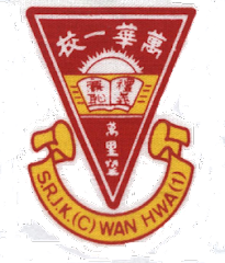 SJK(C) Wan Hwa 1 Menglembu Ipoh Perak Malaysia