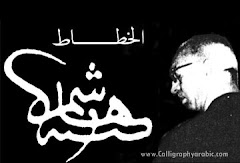 Hasyim Baghdadi