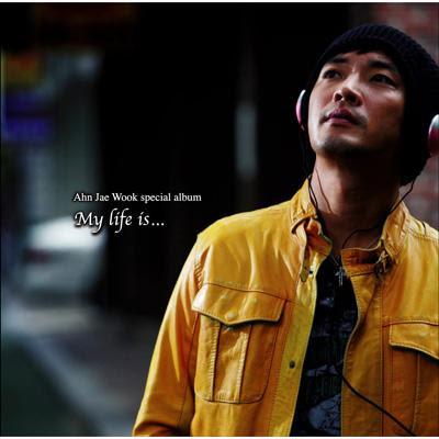 DESCARGAS DE AHN JAE WOOK MUSICA Jaewookspecialalbumlc9
