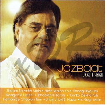 Aap Ki Khatir [2006-MP3-VBR-320Kbps]