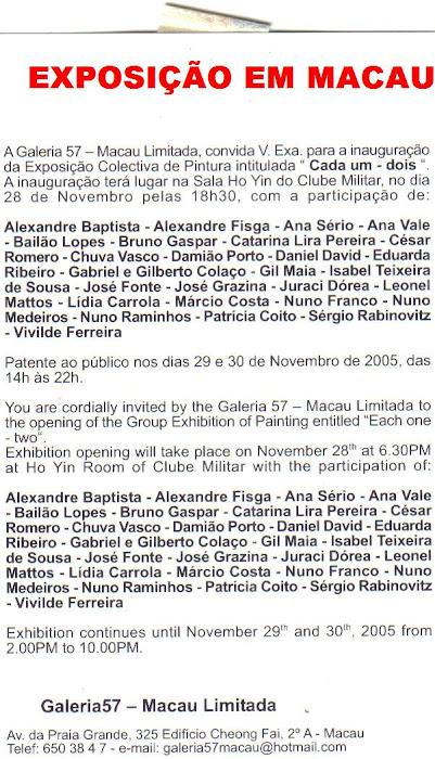 2005 EXPOSIÇÃO INTERNACIONAL EM MACAU