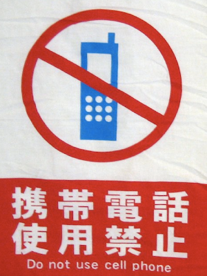 LSAT Blog Cell Phones Not Allowed