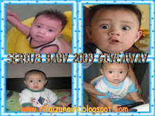 SERIUS BABY 2009 GIVEAWAY