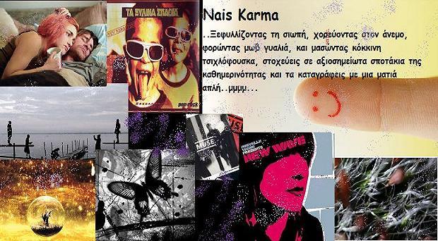Nais Karma