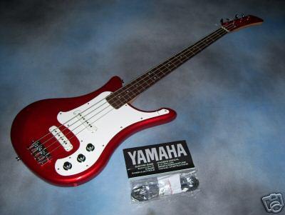 Xian Bass