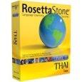 Rosetta Stone Thai