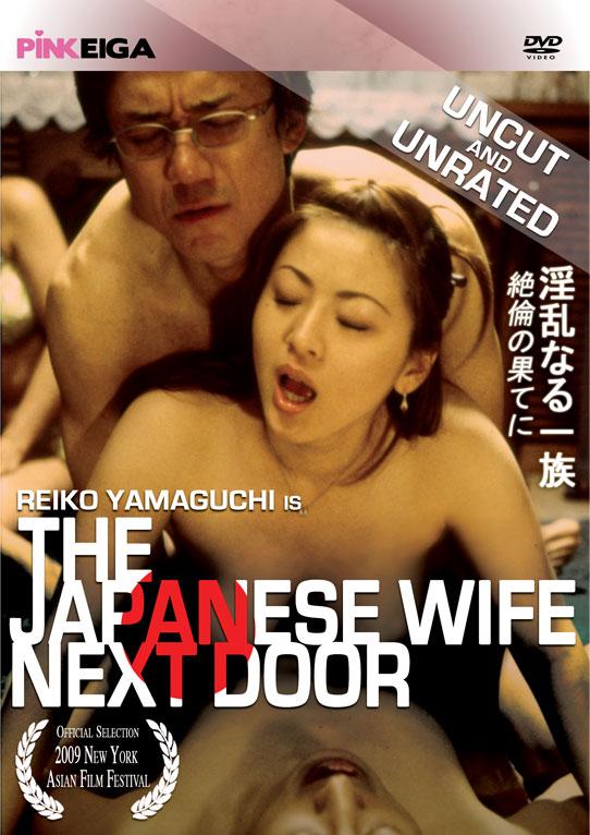 The Japanese Wife Next Door Scenes