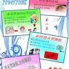 育德电脑操作比赛-万邦华小学生作品集