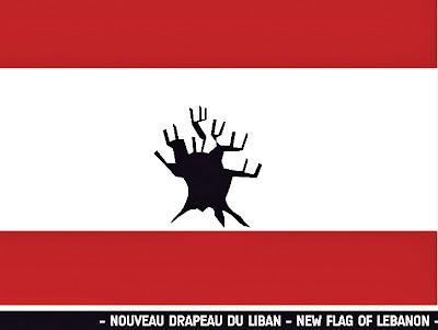 g.dupuis+lebanon+flag.jpg