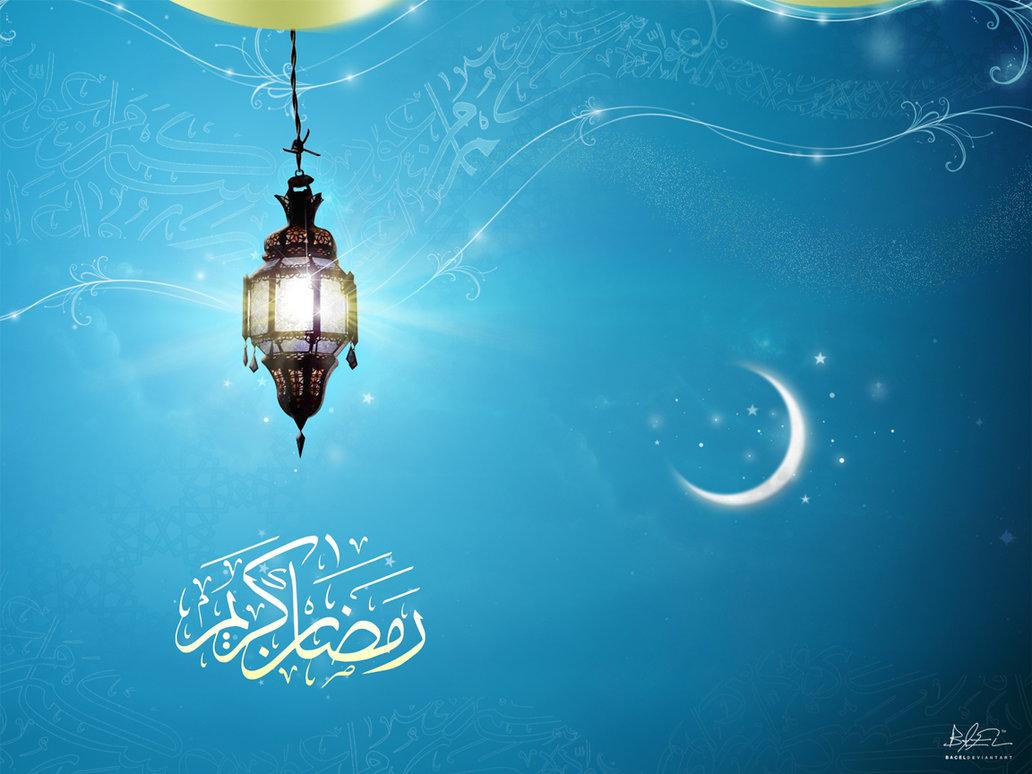 blessing of ramadan essay