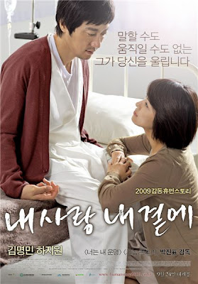 Closer to Heaven -(drama)