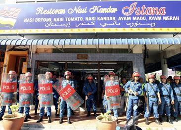 Nasi Kandar shop