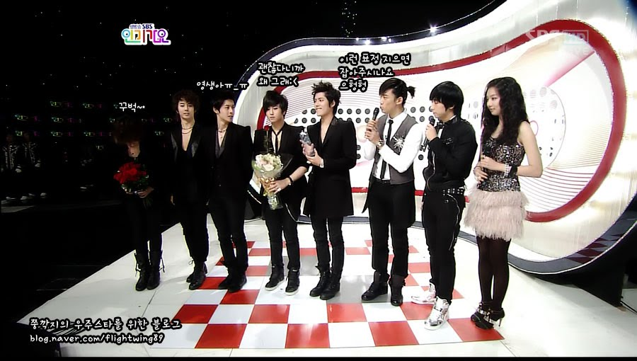 SS501 in SBS Inkigayo Love Like This 29/11/2009
