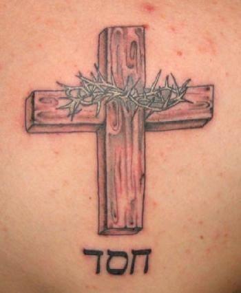 """Tattoos Ideas From Miami Ink """" Cross Tattoo Design """""""