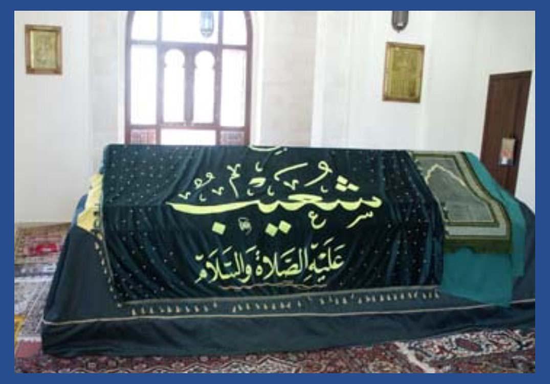 Prophet Grave | The Prophets Graves | Prophet Grave | graves of the