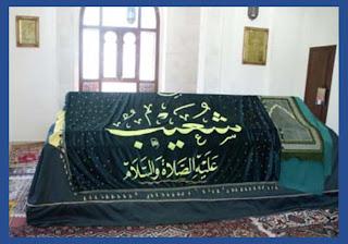 Grave of Hazrat Shoaib A.S