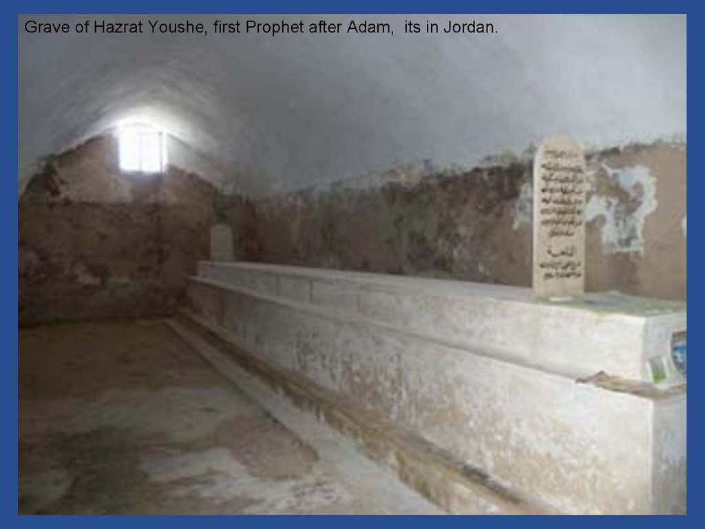 Prophet ibrahim grave