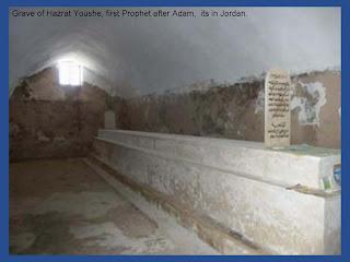 Grave of Hazrat Youshe A.S