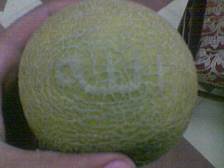 MiracleofAllahNameonmelon - ~*~Islamic Miracles Pictures(Love with Allah)~*~