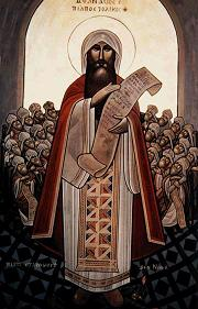 Athanasius
